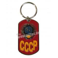 US Dog Tag CCCP - vojenský přívěsek