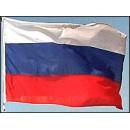 Vlajka Ruské Federace